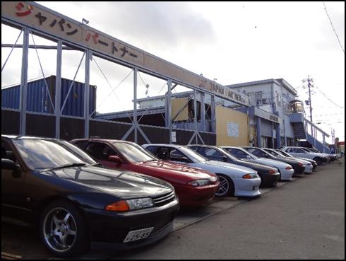 Japan Car Dealerships 92